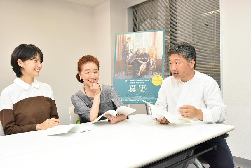 左から宮崎あおい、宮本信子、是枝裕和監督 ©2019 3B-分福-MI MOVIES-FRANCE 3 CINEMA