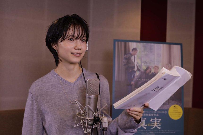 宮崎あおい ©2019 3B-分福-MI MOVIES-FRANCE 3 CINEMA
