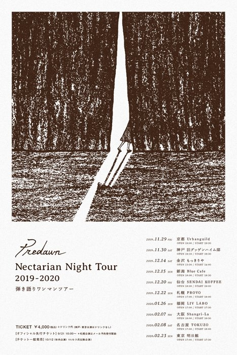 『Predawn Nectarian Night Tour 2019-2020』ビジュアル