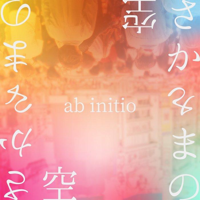 ab initio『さかさまの空』ジャケット