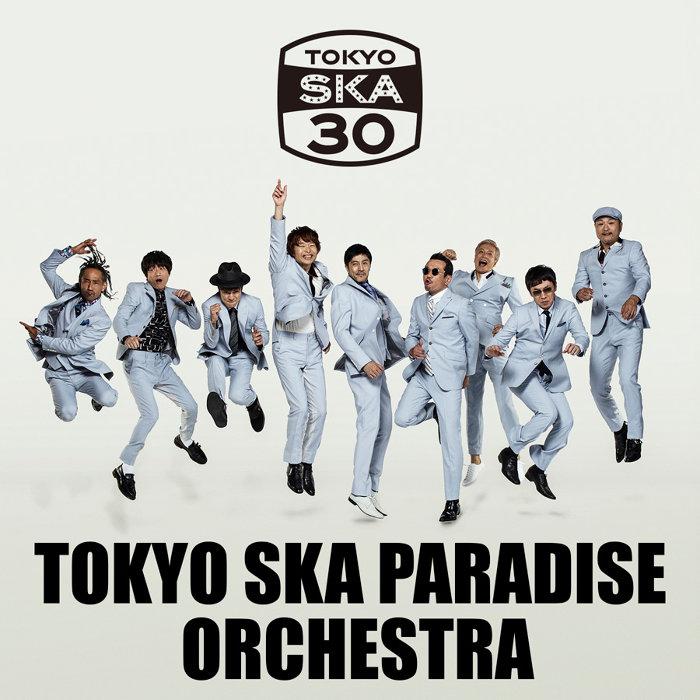 東京スカパラダイスオーケストラ『ツギハギカラフル』ジャケット