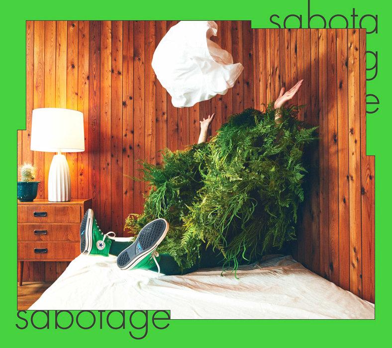 緑黄色社会『sabotage』初回生産限定盤ジャケット