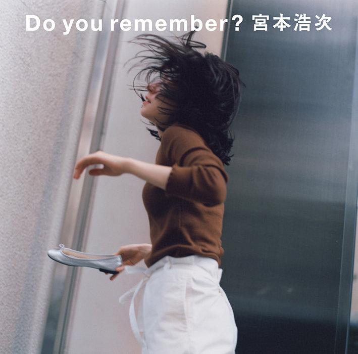 宮本浩次『Do you remember?』ジャケット
