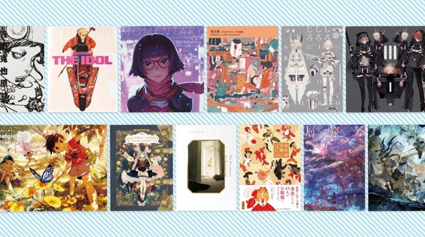 『PIE─最新・日本のイラストレーションフェア』ビジュアル