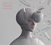 椎名林檎『ニュートンの林檎 ~初めてのベスト盤~』初回生産限定盤