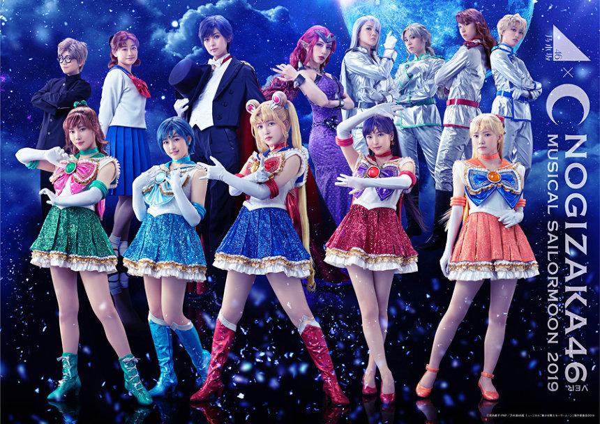 乃木坂46版ミュージカル『美少女戦士セーラームーン』全キャラビジュ公開