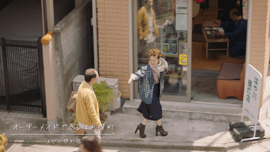 「Find my Tokyo.」新CM「雑司が谷_ひと工夫が散りばめられた街」篇より