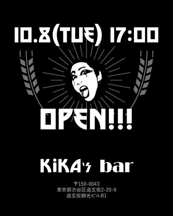 「KiKA's bar」ビジュアル