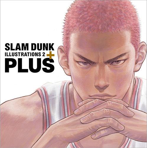 『PLUS / SLAM DUNK ILLUSTRATIONS 2』表紙 ©井上雄彦 I.T.Planning,Inc.