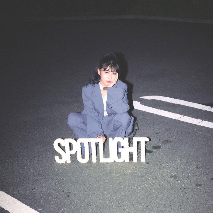 eill『SPOTLIGHT』