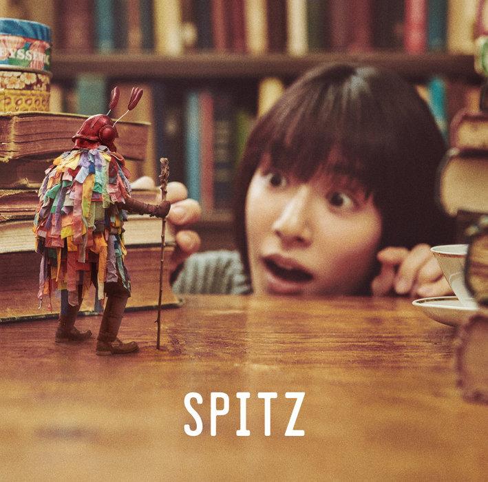 スピッツ『見っけ』ジャケット