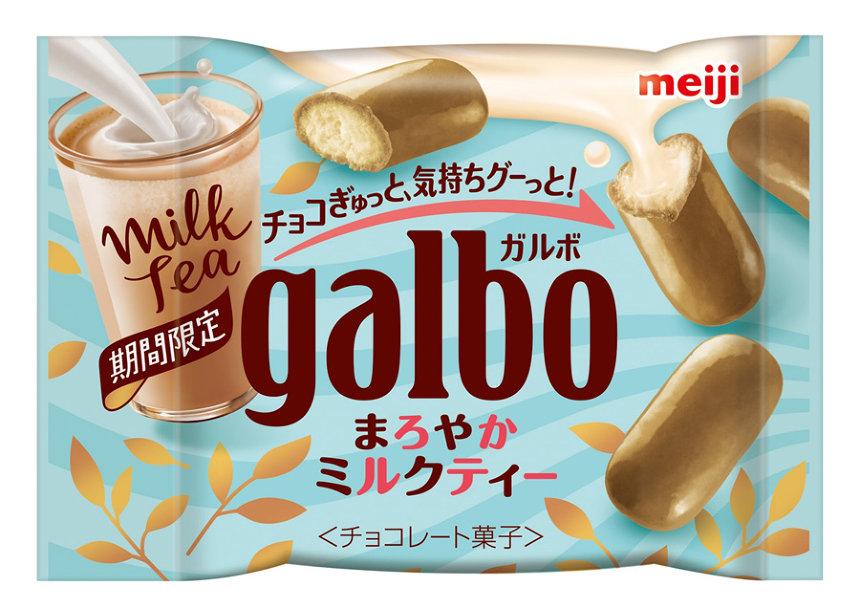 「ガルボ まろやかミルクティーポケットパック」パッケージ