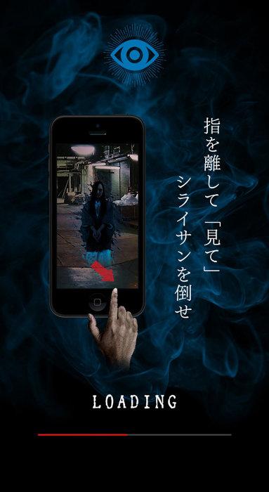 『目撃~目でシライサンを撃退せよ~』 ©2020松竹株式会社