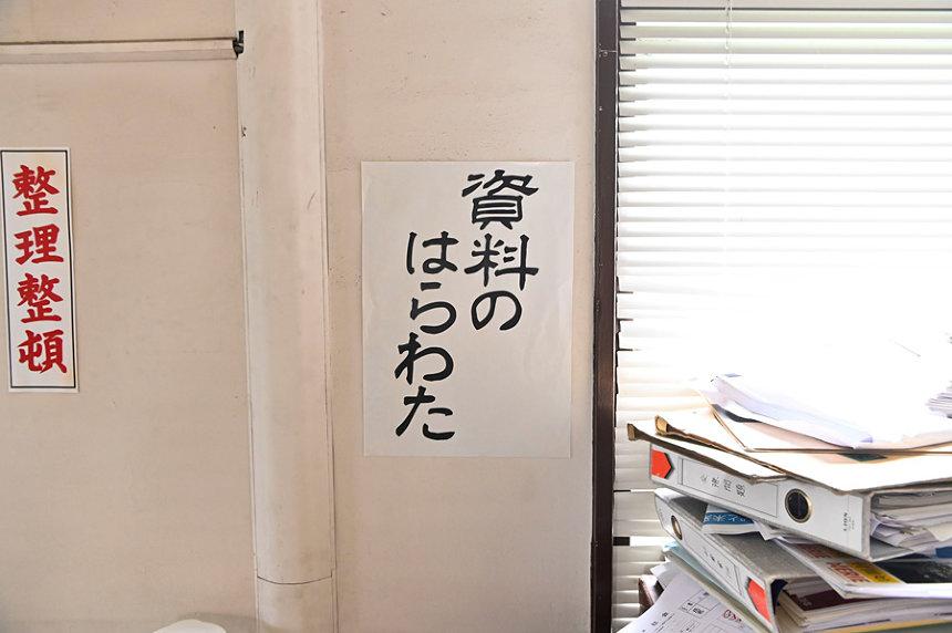 展示物イメージ ©テレビ朝日・MMJ