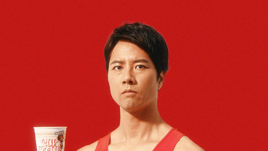カップヌードル新テレビCM「謎肉増量篇」より