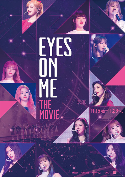 『EYES ON ME : The Movie』 ©STONE MUSIC ENTERTAINMENT, OFF THE RECORD ENTERTAINMENT