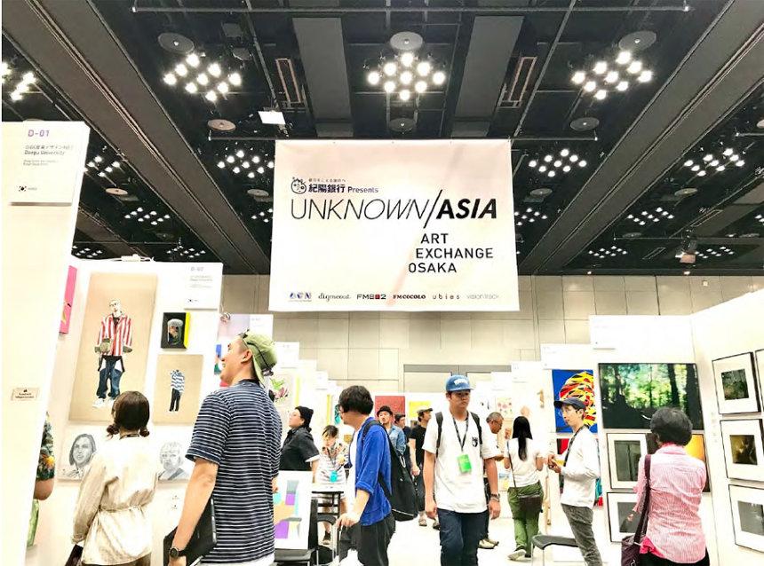 『紀陽銀行presents UNKNOWN ASIA Art Exchange Osaka』会場イメージ