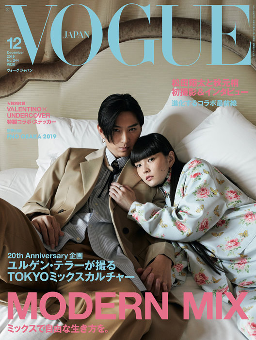 『VOGUE JAPAN 2019年12月号』撮影:Juergen Teller ©2019 Conde Nast Japan. All rights reserved.