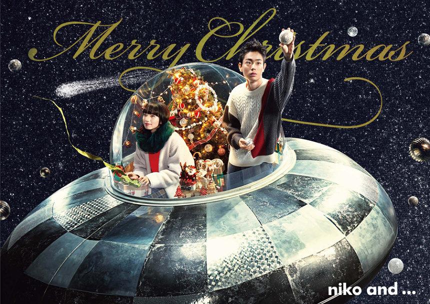 niko and...クリスマスビジュアル
