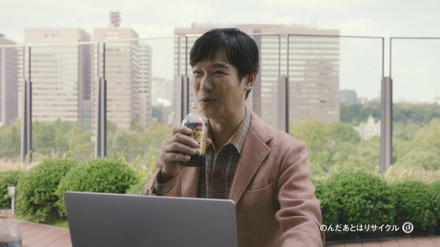 「クラフトボス ホット」新CM「副業」篇より