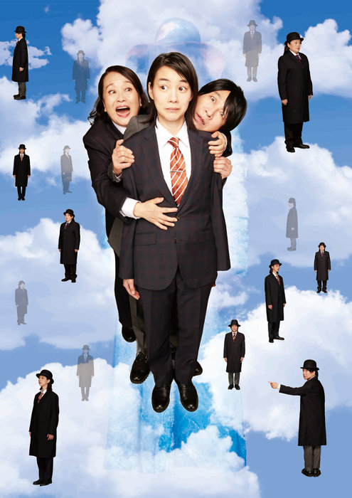 のん×小日向文世×渡辺えり主演の音楽劇『私の恋人』12月にテレビ初放送