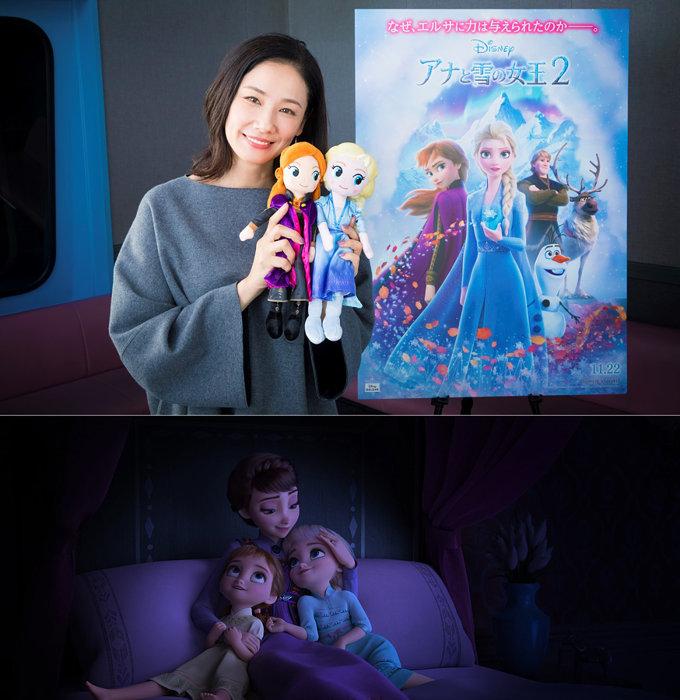 上 吉田羊、下 『アナと雪の女王2』ビジュアル ©2019 Disney. All Rights Reserved.