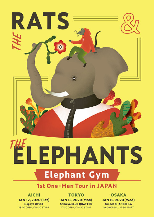 『The Rats and The Elephants』フライヤービジュアル