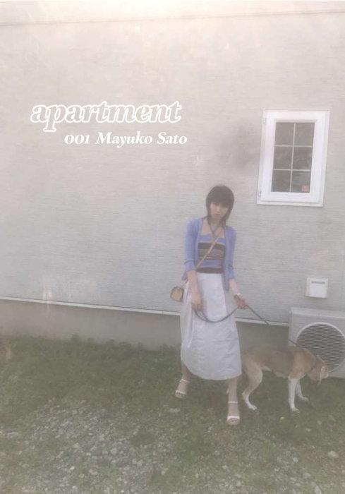 ZINE『apartment 001――Mayuko Sato』