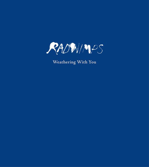 RADWIMPS『天気の子 complete version』完全生産限定BOXジャケット