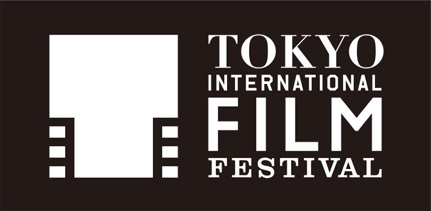 『第32回東京国際映画祭』ビジュアル