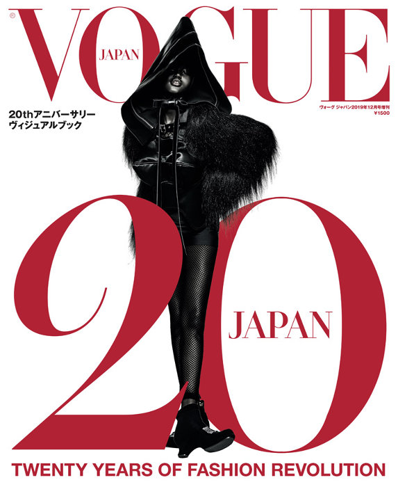『「VOGUE JAPAN」20th アニバーサリー ヴィジュアル ブック』表紙 ©2019 Conde Nast Japan. All rights reserved.