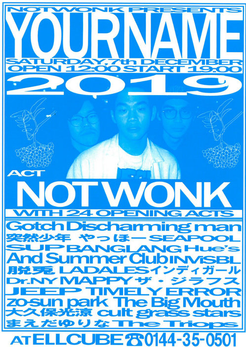 """『NOT WONK presents""""Your Name""""one man show』ビジュアル"""