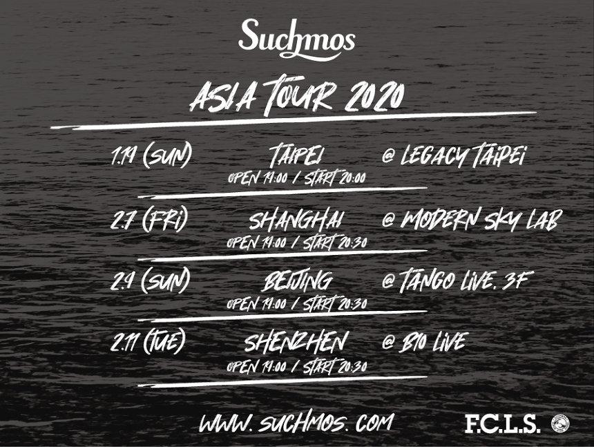 『Suchmos ASIA TOUR 2020』スケジュール