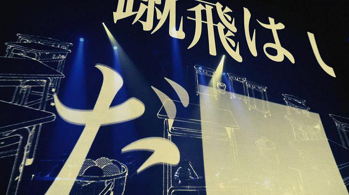 『amazarashi LIVE TOUR 2019「未来になれなかった全ての夜に」』トレイラーより