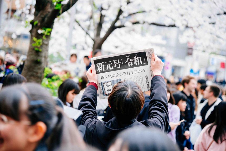 『#平成最後映画』