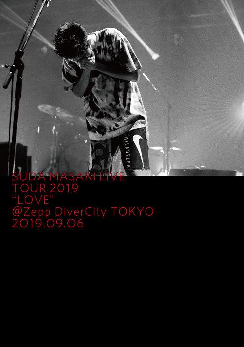 """菅田将暉『菅田将暉 LIVE TOUR 2019 """"LOVE""""@Zepp DiverCity TOKYO 2019.09.06』通常盤ジャケット"""
