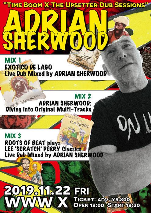 『ADRIAN SHERWOOD - Time Boom X The Upsetter Dub Sessions -』ビジュアル