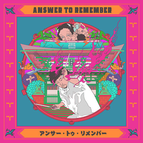 Answer to Remember『Answer to Remember』ジャケット