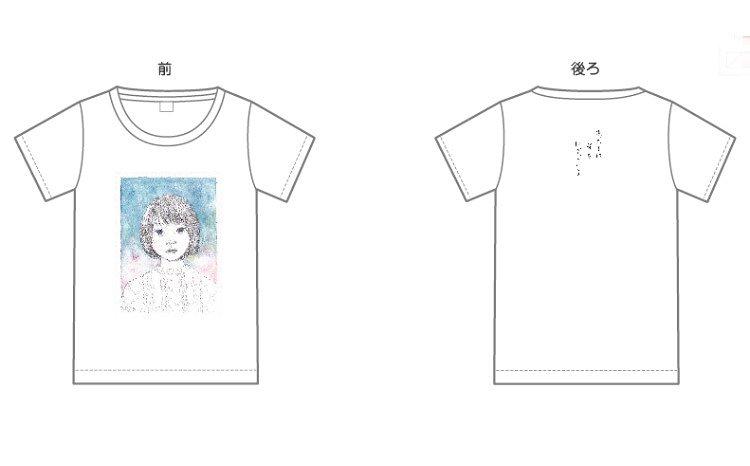 『わたしは光をにぎっている』×BEAMSコラボレーションTシャツ