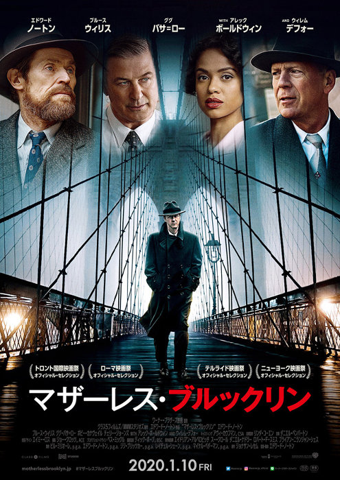 ポスタービジュアル ©2019 Warner Bros. Ent. All Rights Reserved