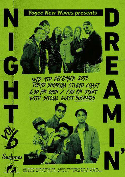 "『Yogee New Waves presents""Dreamin' Night vol.6""』チラシビジュアル"