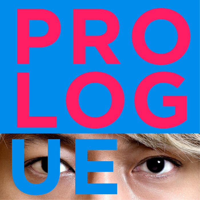 香取慎吾『Prologue (feat.TeddyLoid&たなか)』ジャケット