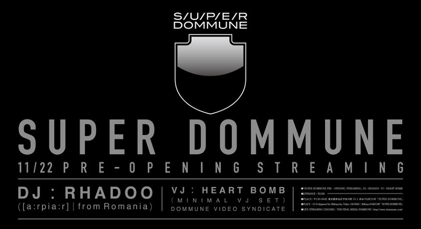『SUPER DOMMUNE PRE-OPENING STREAMING|DJ RHADOO』ビジュアル