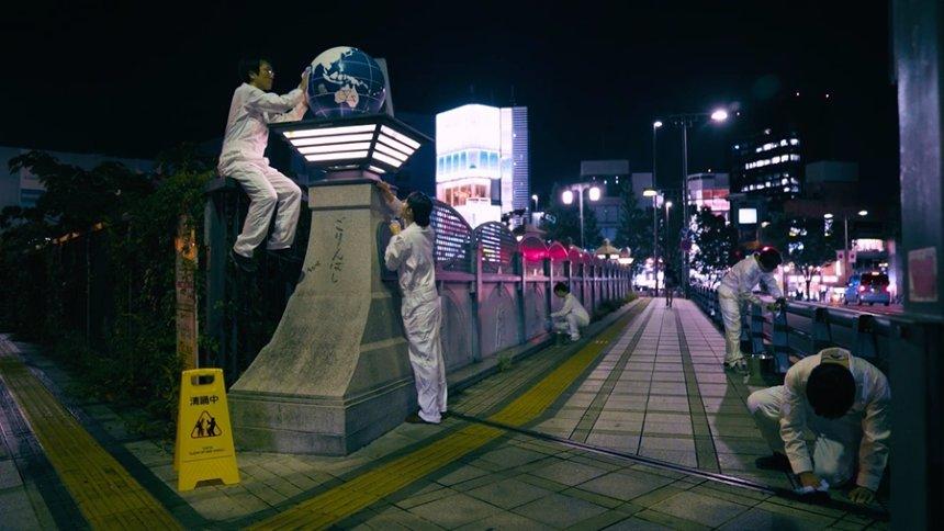中島晴矢『TOKYO CLEAN UP AND DANCE!』2019年 video