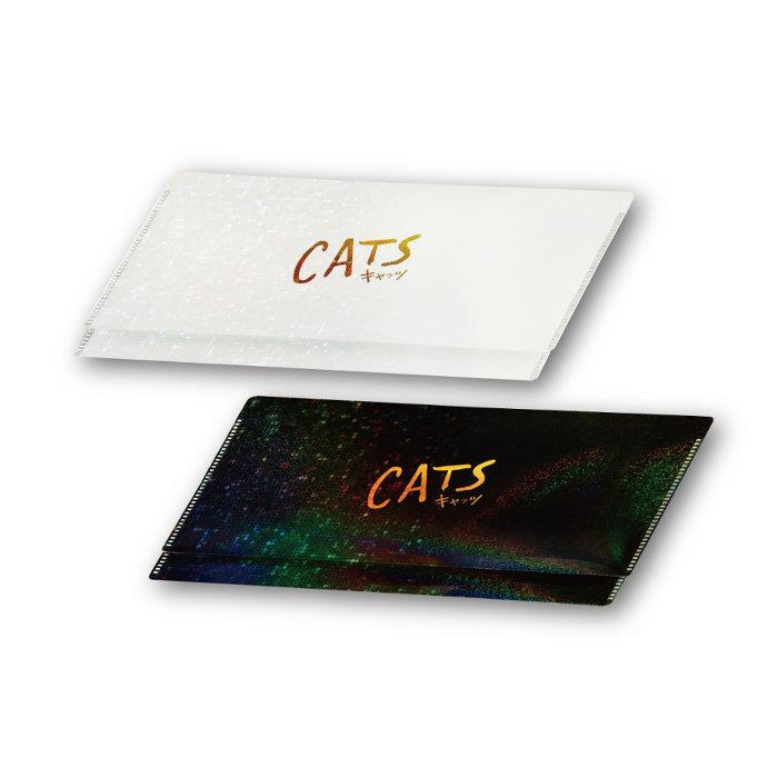 『キャッツ』ムビチケカード  ©2019 Universal Pictures. All Rights Reserved.