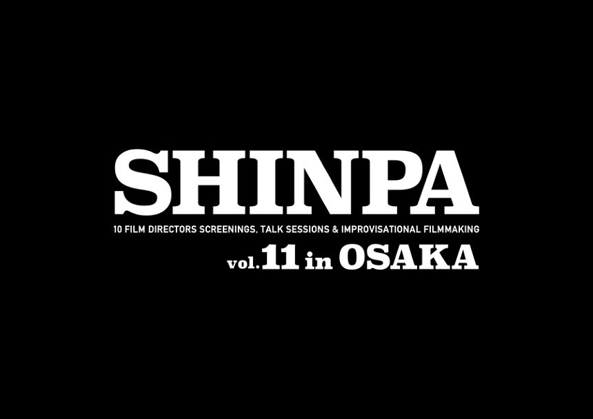 『SHINPA vol.11 in OSAKA』ロゴ
