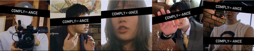 『COMPLY+-ANCE コンプライアンス』 ©EAST FACTORY INC.