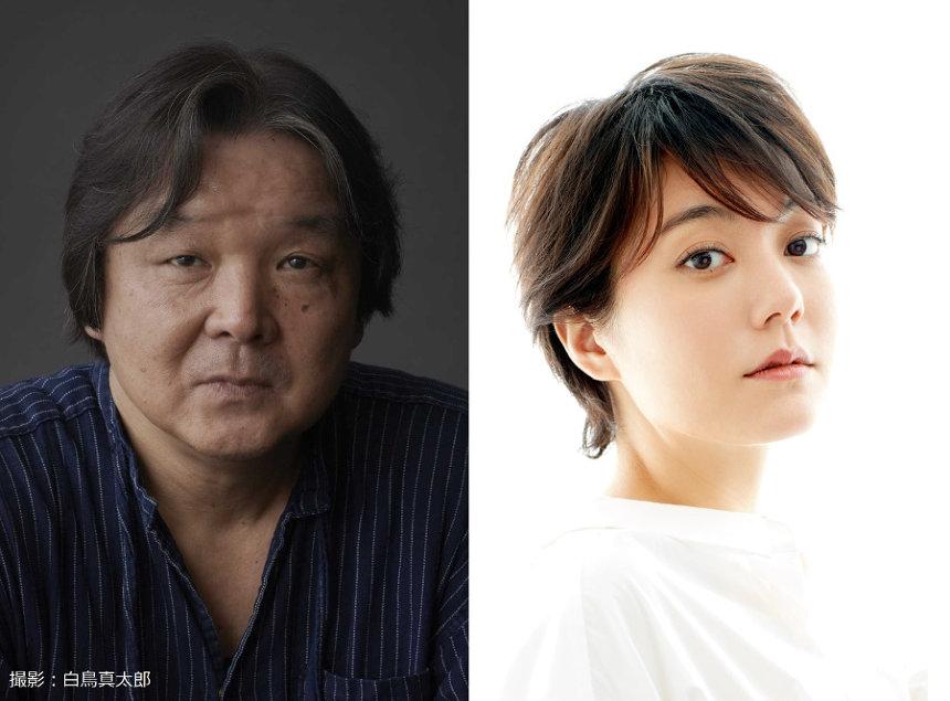 栗山民也が演出 鈴木杏の一人芝居『殺意(ストリップショウ)』7月上演