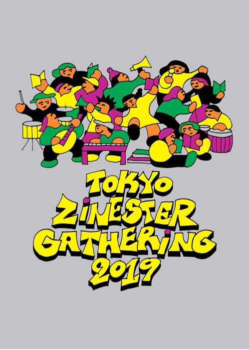 『TOKYO ZINESTER GATHERING 2019』ビジュアル illustration:momoe narazaki