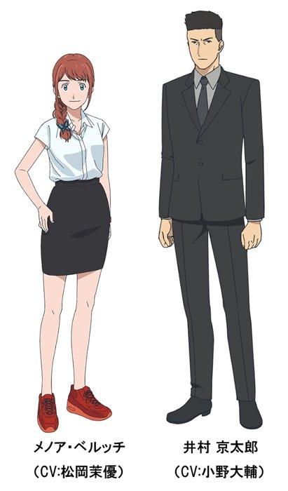 メノア・ベルッチと井村京太郎 ©本郷あきよし・東映アニメーション